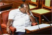 karnataka only two chief ministers have been able to complete