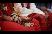 haryana news police stopped 3 marriages happening in the same family