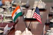 welcome steps to return j k to full normalcy us