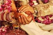 first wife takes second marriage lodging case