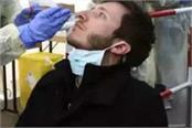 international news punjab kesari china corona virus hospital patient
