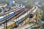 rail drive jam across country on 22nd big decision in airf sc meeting