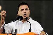 4 years of modi government congress rahul gandhi mayawati