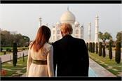 melania became emotional after hearing the story of taj a sign of love