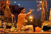 ganga aarti will also be held in kanpur on the lines of haridwar and kashi