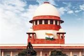 national news punjab kesari supreme court pegasus