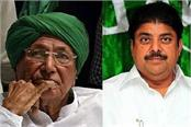 ajay replied to father op chautala on statement of formation of third front