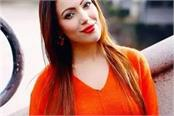 court stay on cases filed against munmun dutta in 4 states