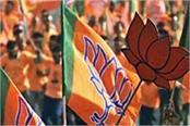 family members of bjp mps face trouble on tickets