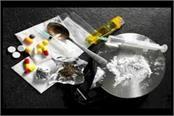 drug smuggling case
