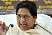 income tax on mayawati brother anand kumar property
