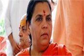 babri case uma bharti appeared in cbi court
