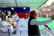 akhilesh s tone on modi