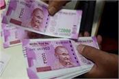 employees should not panic salary will be available on time