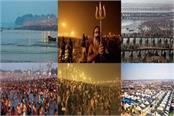 yogi government preparing for kumbh