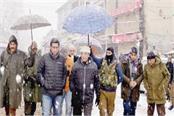 manjilayukta visited srinagar city reviewed the work of snow resident