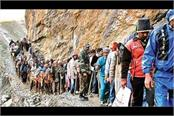 6 amarnath yatris died in kast four days