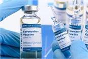 moderna coronavirus vaccine price revealed
