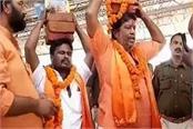 devotees reach ayodhya grand welcome in ram city