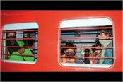 railway has operated 4 286 laborers special trains so far