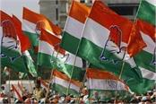 haryana congress re organized the co ordinator committee