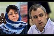 omar and mehbooba condemn centre on pakistan diwas