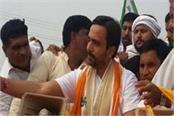 kairana bypoll jayant chaudhary may contest from congress rld alliance