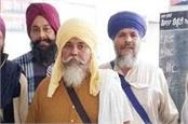 several conservative leaders arrested in the wake of the khalsa srbt