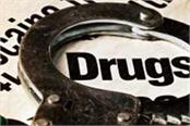 police arrest 2 with drugs
