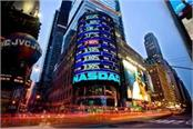 shopping in the us markets dow jones dropped
