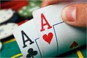 police arrest 5 in gambling case