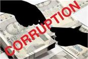 allegations of bribe of lakhs of rupees on khaki