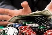 gambling case