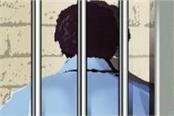 drug pills recovered from prisoner