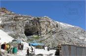 39 000 pilgrims reach more than last year during amarnath yatra