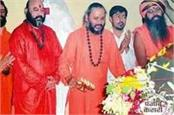 amarnath yatra concluded with stick worship