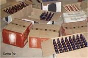 1 arrested with illegal wine