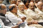 ram temple issue modi government can bring bill in the winter session
