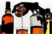exotic liquor will be expensive rising excise duty