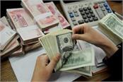 foreign exchange reserves decreased by 91 million dollar