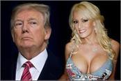 porn star stormy daniels blames court for donald trump case dismisses case