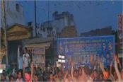 punjab cabinet protest