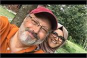 saudi arabia can accept that journalist khashogi s death during interrogation