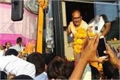 cm s protest against jan bharat yatra congressmen showed black flags
