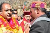 jairam thakur reached chamba for the first time after becoming cm