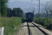 engine of himachal express fails