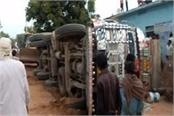 a truck full of sand refracted at home killed 4 people by pressing