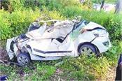 bjp leader dies in collision of car