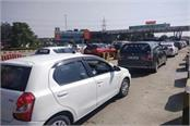 fuel of vehicles and drivers being run on toll plaza at sollakhiya toll plaza