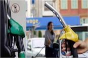 petrol cheaper than 1 rupee in 4 days
